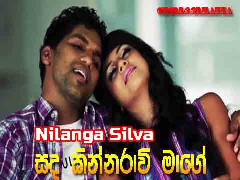 Sandakinnaravi mage | nilanga silva | sanidapa | giri ulla youtube.