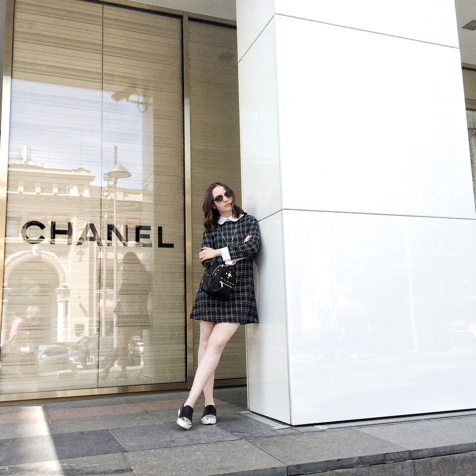 Fashion Blogger | Chanel | Street Style 2016