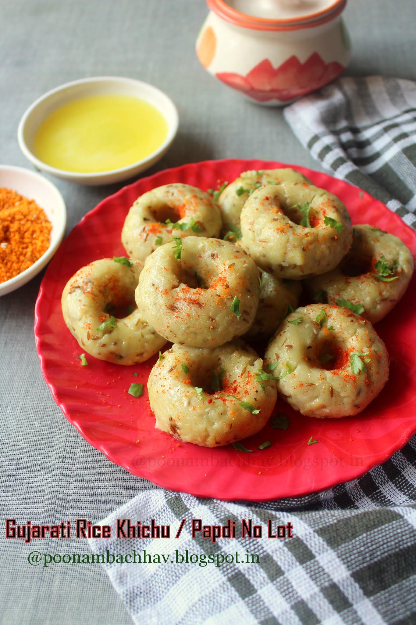 Annapurna Gujarati Rice Khichu Papdi No Lot Recipe