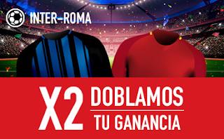 sportium promocion Inter vs Roma 21 enero