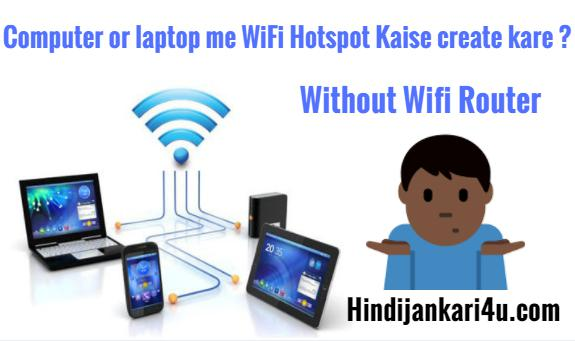 Computer or laptop me WiFi Hotspot Kaise create kare ?