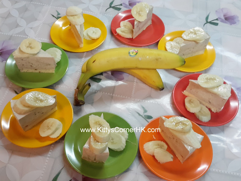 No Bake Banana Cheesecake DIY recipe 免焗香蕉芝士餅 自家食譜