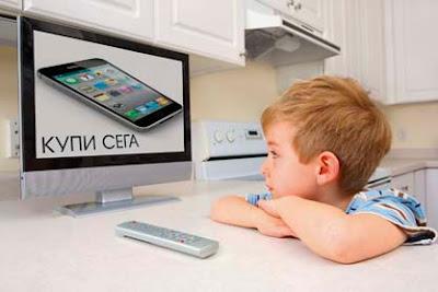 Предлагаме ти оферти за Телефони, Таблети & Смарт технологии · Лаптопи, IT продукти & Офис · ТВ, Електроника, Фото & Гейминг · Големи електроуреди · Малки електроуреди ·Книги · Всичко за бебето...  и много други!