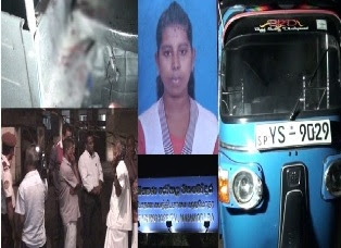 Pregnant mother dies in tragic accident in Galle