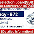 SSB Odisha Lecturer Recruitment 2021 | State Selection Board Odisha Job Alerts