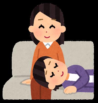 膝枕をする人のイラスト(女性と女性)