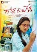 Raaja Meeru Keeka Wallpapers-thumbnail-4