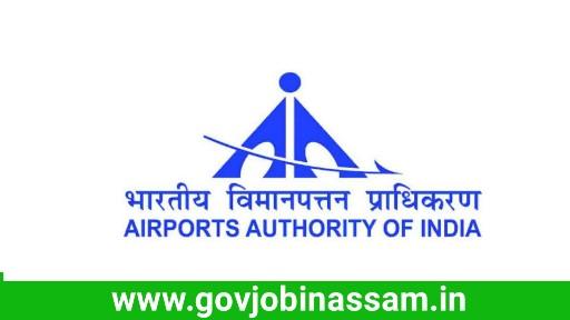 Airports Authority of India Recruitment 2018