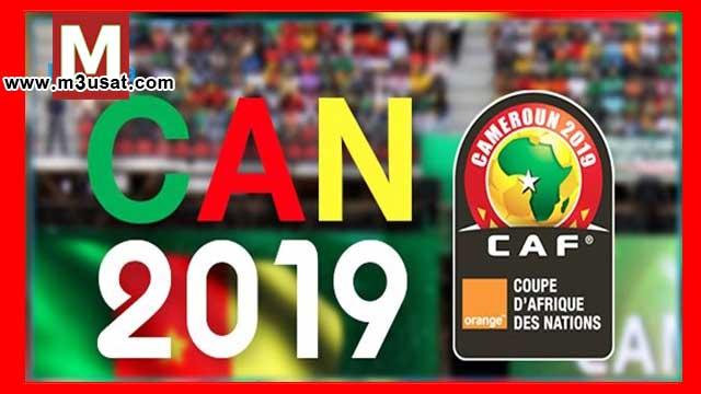 القنوات الناقلة لكاس افريقيا 2019 | ترددات القنوات المفتوحة
