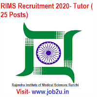 RIMS Recruitment 2020, Tutor ( 25 Posts)