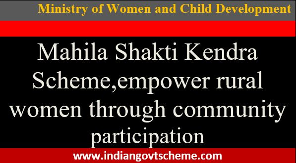 Mahila+Shakti+Kendra+Scheme