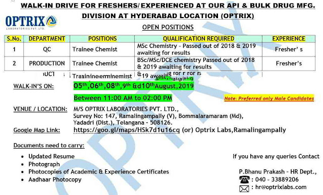 Optrix Laboratories - Walk-in interview for Freshers on 5th to 10th August, 2019