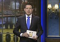 برنامج رأى عام 29/3/2017 عمرو عبد الحميد- قانون التأمين الصحى
