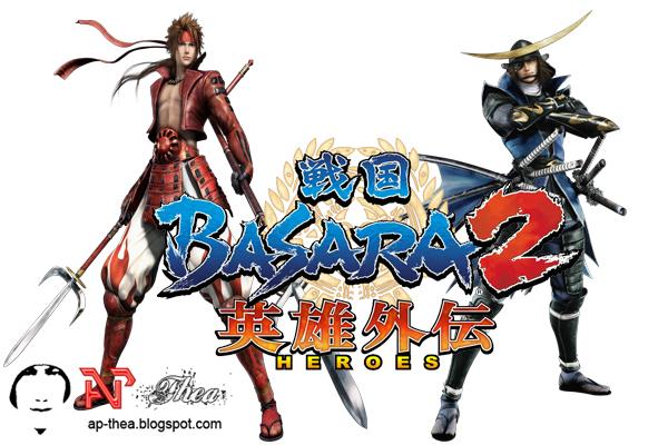 Sengoku BASARA 2 Heroes Screenshot