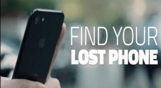 गुम हुए मोबाइल को खोजने के लिए सूरजपुर पुलिस की नई योजना