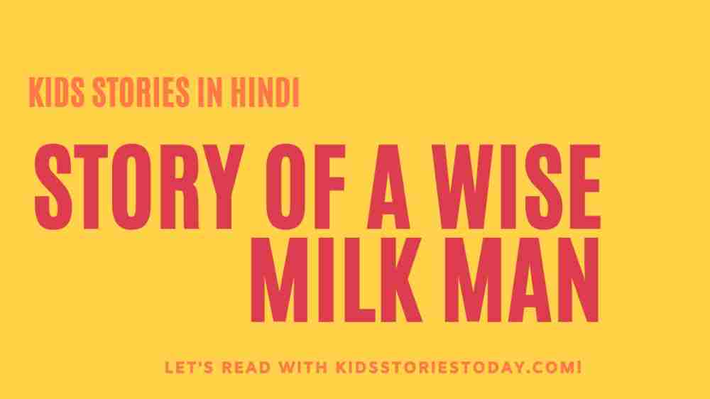Short Story: A_wise_milkman