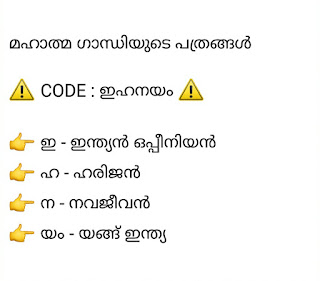 5 PSC Memory Codes Learn through Simple Trick