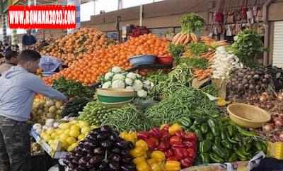 أخبار المغرب: الإنتاج الفلاحي يسمح بتموين الأسواق بشكل مستمر وبكميات كافية