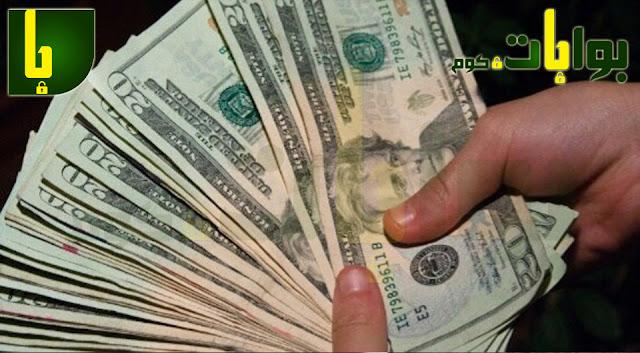 يمكنك معرفة سعر الدولار اليوم في مصر لحظيا اضغط هنا