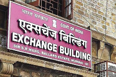 Exchange Building