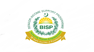 www.bisp.gov.pk Jobs 2021 - BISP Benazir Income Support Programme Jobs 2021 in Pakistan