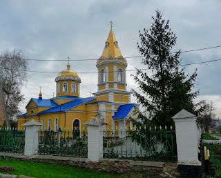Бобринец. Ул. Николаевская. Свято-Николаевская церковь. 1853 г.
