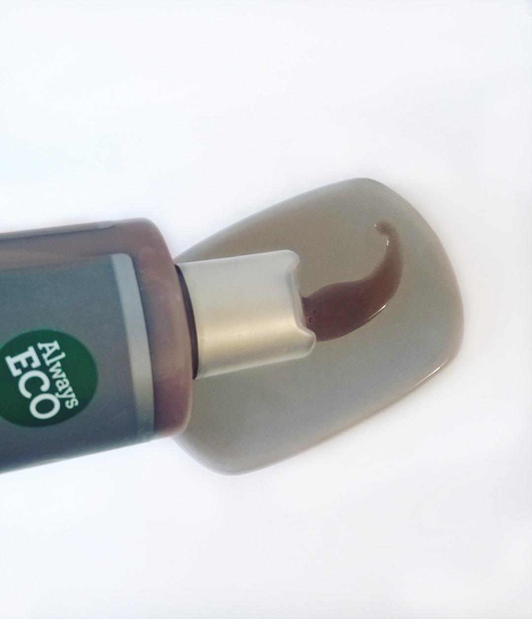Urtekram - Szampon z glinką Marokańską Rasul skład INCI