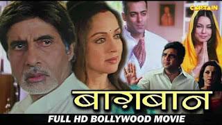 ॐ जय जगदीश Om Jai Jagdish Lyrics In Hindi - Baghban