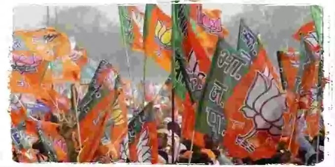 Rajasthan BJP to grant relief to the families of deceased workers in Pandemic