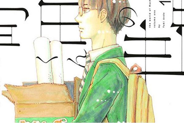 Cuộc sống tự lập khi đến du học Nhật Bản