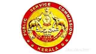 Kerala Govt Driver Cum Office Attendant Recruitment 2021 - Apply Online For Driver Cum Office Attendant Posts