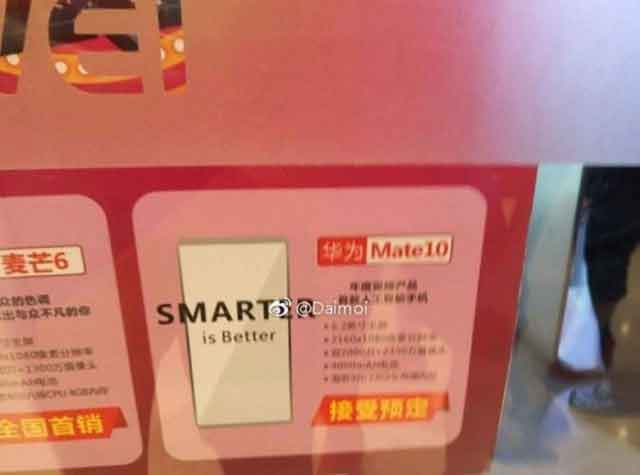 Huawei-mate-10-a-part-of-features-confirmed