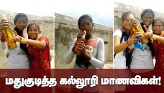 Vellore Girls Drinking Beer | IBC Tamil | #Girls Drinking