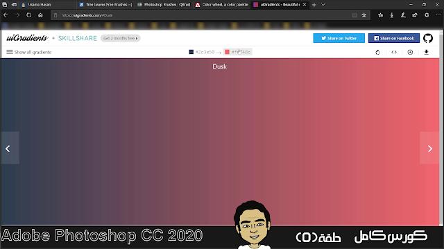 هل تريد تعلم برنامج يتيح لك إمكانية الرسم والتعديل على الصور مهما كان جودتها ويجعلك من صانعى الصور المحترفين حتى لو لم تكن لديك كاميرا إحترافية فعليك بتعلم برنامج أدوبى فوتوشوب فهو البرنامج الأفضل إن كنت تبحث عن الأفضل فهو بلاشك الأفضل,شرح أدوبى فوتوشوب 2020 بالعربى,شرح أدوبى فوتوشوب 2020 بالعربى (كورس كامل) – (5) إختيار الفرشاة والألوان,شرح أدوبى فوتوشوب 2020 بالعربى – (5) إختيار الفرشاة والألوان,usama hasan,كلم اسامه,اسامه حسن,تعليم,احتراف,فوتوشوب,photoshop,كورس,دروس,تعلم,الفوتوشوب,شرح,تعريب برنامج الفوتوشوب,دعم اللغة العربية في الفوتوشوب,كتابة بالعربي في الفوتوشوب,Adobe Photoshop CC 2020,حرك الصور,تحريك الصور,عمل فيديو من الصور,تحويل الصور الى فيديو,تعلم فوتوشوب,تطبيقات فوتوشوب للمحترفين,دروس احترافية فوتوشوب