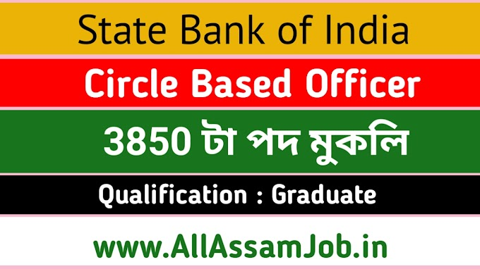 SBI CBO Recruitment 2020 : Online Apply for 3850 Posts @ Bank.Sbi/Careers