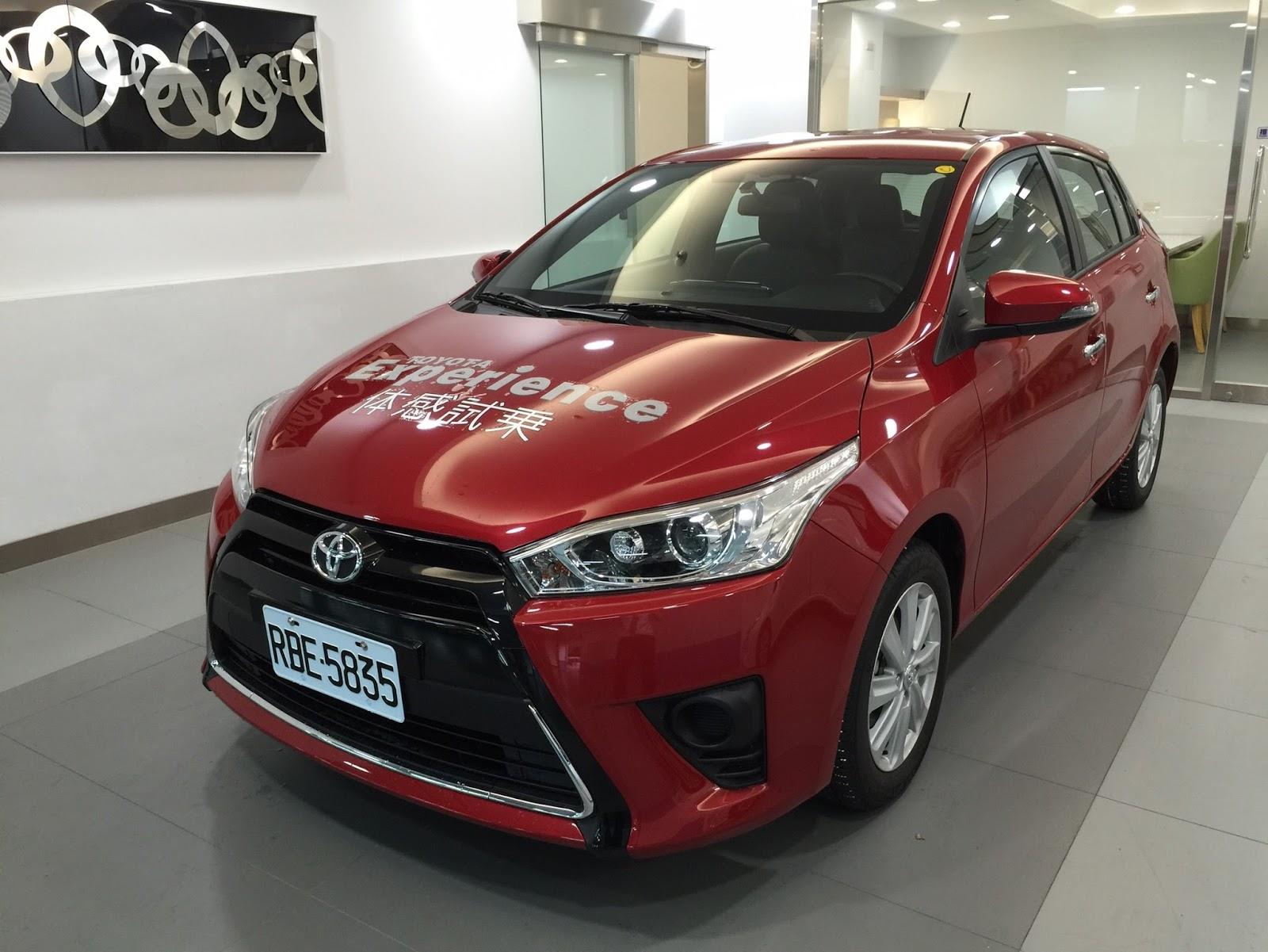 TOYOTA楊翰傑 - 您購車‧保險信賴的好朋友: 2016年5月改款YARIS紅色試乘車RBE-5835開箱! Part.1