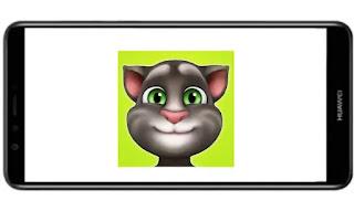 تنزيل لعبة صديقي توم المتكلم My Talking Tom  mod مهكرة apk بالكامل بدون اعلانات بأخر اصدار من ميديا فاير للاندرويد.
