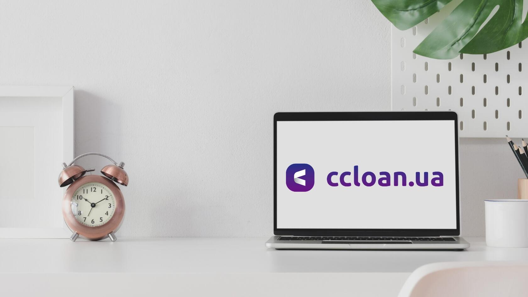 Условия кредитования Ccloan