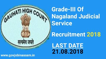 Gauhati High Court Recruitment 2018,govjobinassam