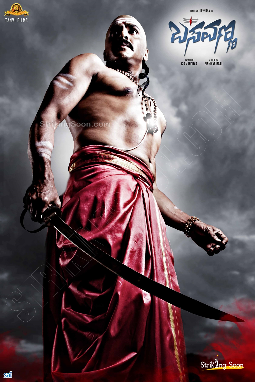 Shivam 2015 Dual Audio Hindi 450MB UNCUT DVDRip 480p x264