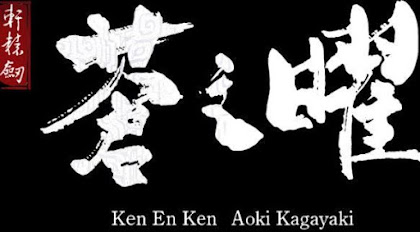 Ken En Ken: Aoki Kagayaki Episódio 3