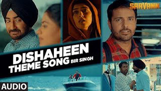 Dishaheen Song Lyrics Punjabi Song l Bir Singh