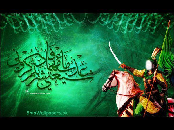 :: SHIA-SUNNI UNITY ::Majalis,Naats,Nohas,Qawwali,Qaseeda,Manqibat,Quran,Islam: MUHARRAM ...