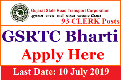 GSRTC Recruitment for Clerk 2019