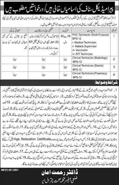 health-department-chitral-jobs-2021-for-paramedical-staff