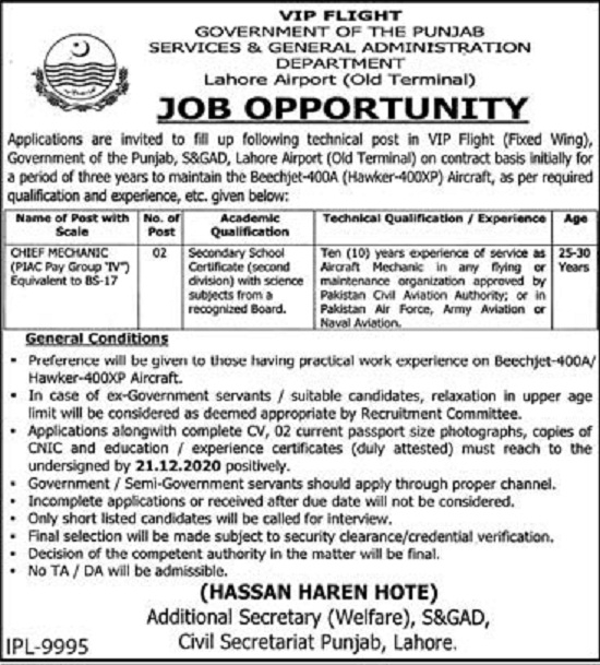 services-and-general-administration-department-jobs-2020-application-form