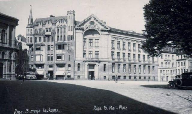 1937-1940-й годы. Рига. Площадь 15 Мая