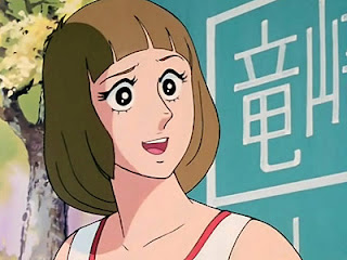 جميع حلقات انمي Ace wo Nerae مترجم عدة روابط