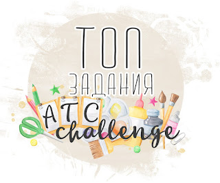 https://atc-challenge.blogspot.com/2019/07/blog-post_13.html