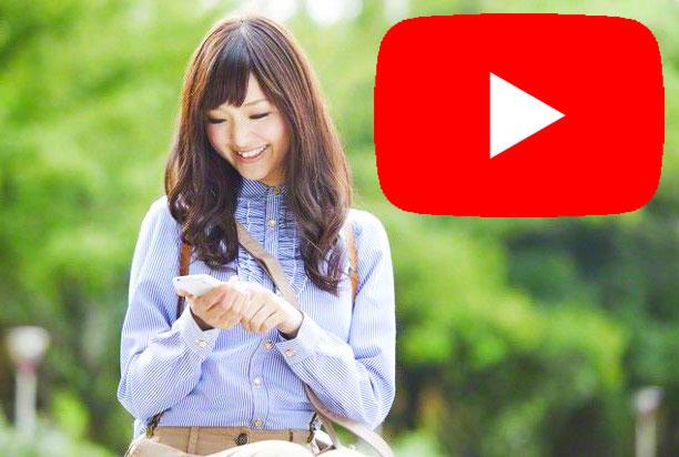 cara-hemat-kuota-intenet-nonton-youtube-streaming